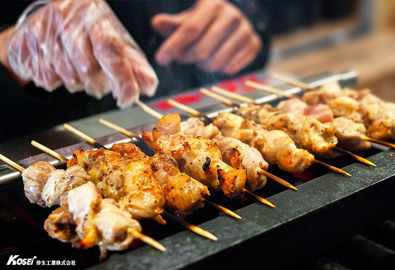 Kosei Yakitori Robata Grills